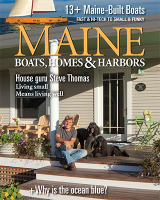 Bermuda 50 Featured in Maine Boats, Homes & Harbors January/February 2016 Issue